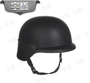 M88美式防弹头盔